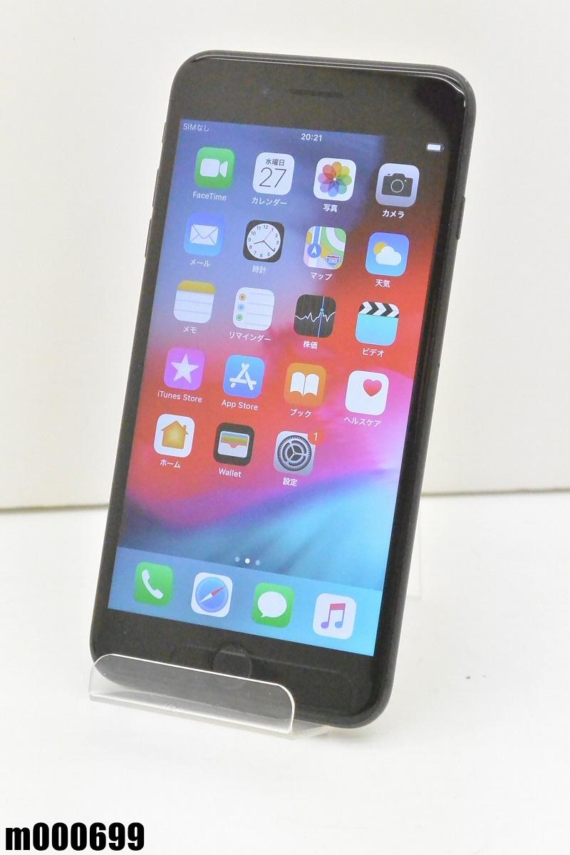 白ロム SoftBank Apple iPhone 7 Plus 128GB iOS12.1.4 Black MN6F2J/A 初期化済 【m000699】 【中古】【K20190329】