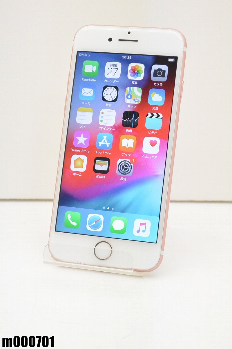白ロム SoftBank Apple iPhone 7 128GB iOS12.1.4 Rose Gold MNCN2J/A 初期化済 【m000701】 【中古】【K20190329】