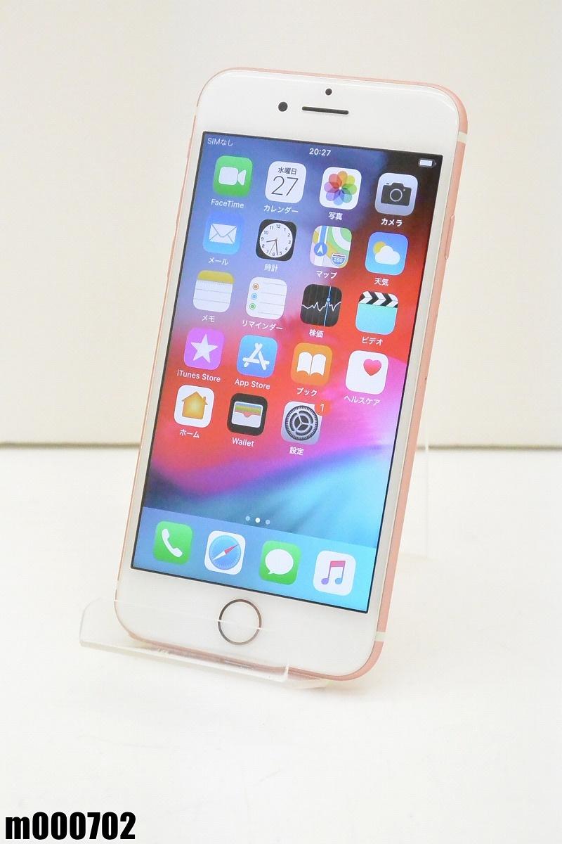 白ロム SoftBank Apple iPhone 7 128GB iOS12.1.3 Rose Gold MNCN2J/A 初期化済 【m000702】 【中古】【K20190329】