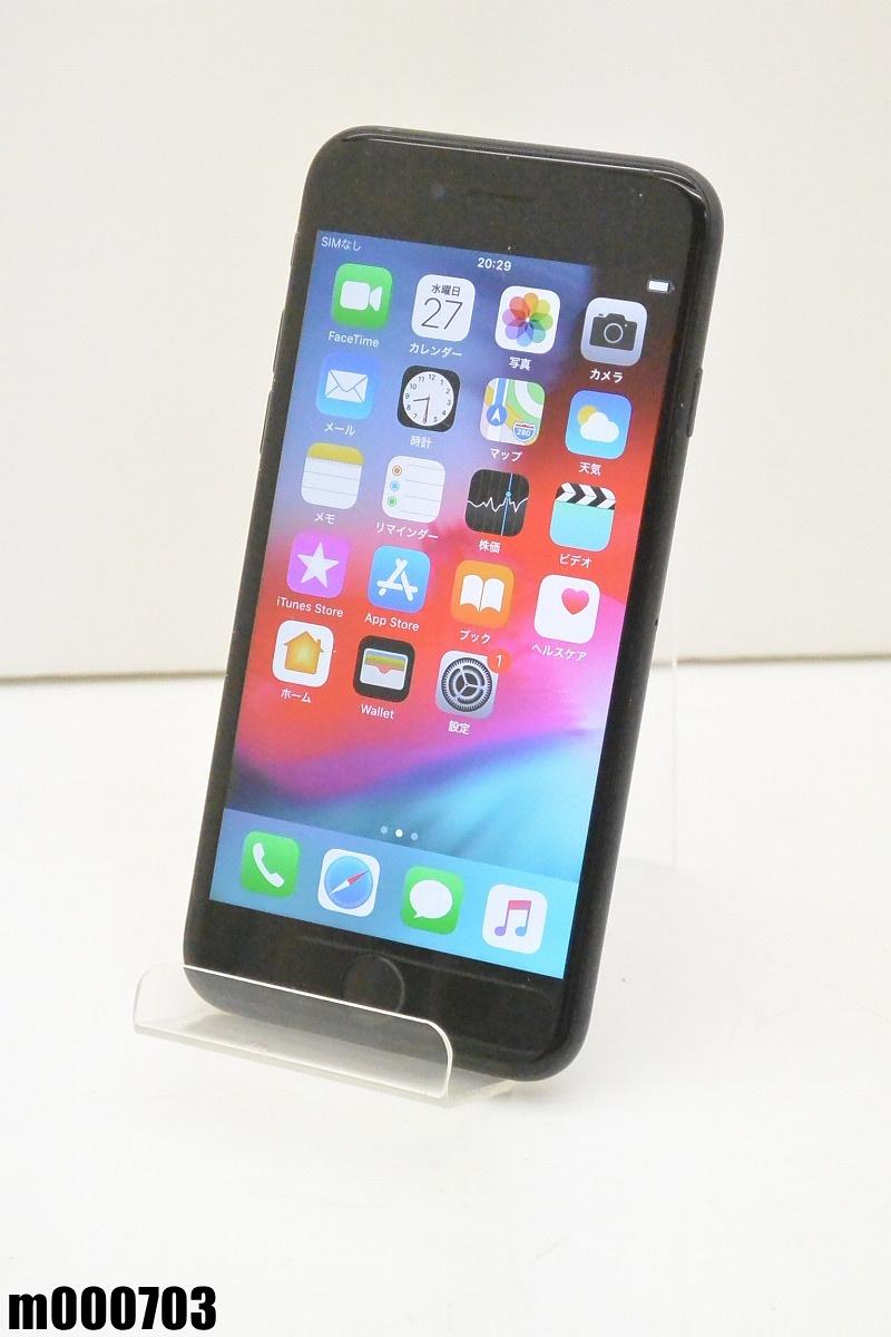 白ロム SoftBank Apple iPhone 7 128GB iOS12.1.4 Black MNCK2J/A 初期化済 【m000703】 【中古】【K20190329】