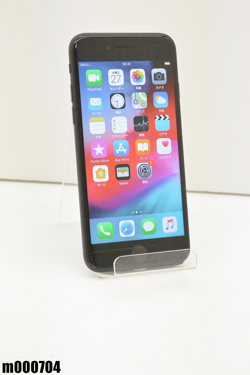 白ロム SoftBank Apple iPhone 7 32GB iOS12.1.3 Black MNCE2J/A 初期化済 【m000704】 【中古】【K20190329】
