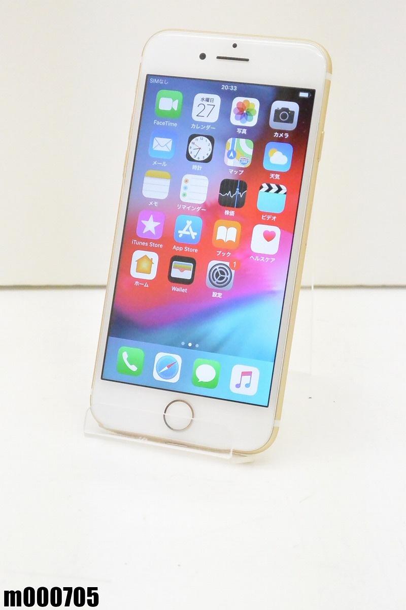 白ロム au Apple iPhone 7 32GB iOS12.1.4 Gold MNCG2J/A 初期化済 【m000705】 【中古】【K20190329】