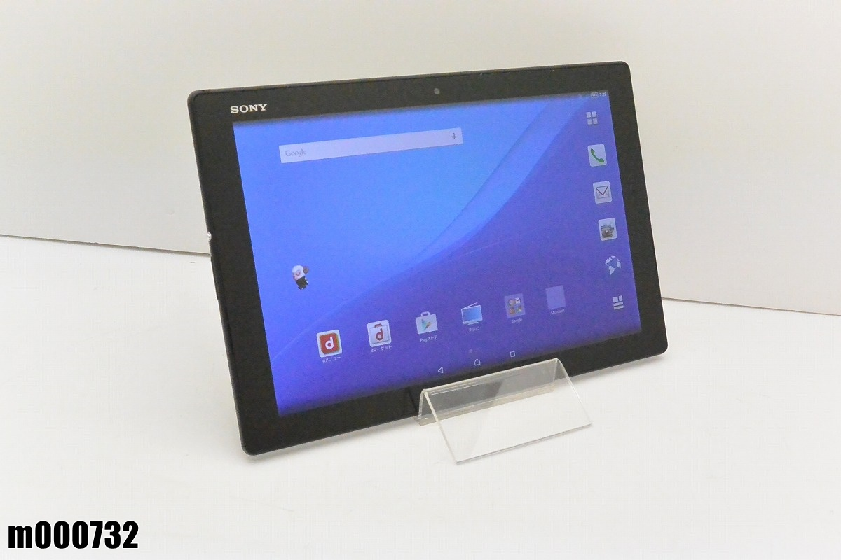 白ロム SIMロック解除済 SONY Xperia Z4 Tablet 32GB Android5.0.2 ブラック SO-05G 初期化済 【m000732】 【中古】【K20190326】