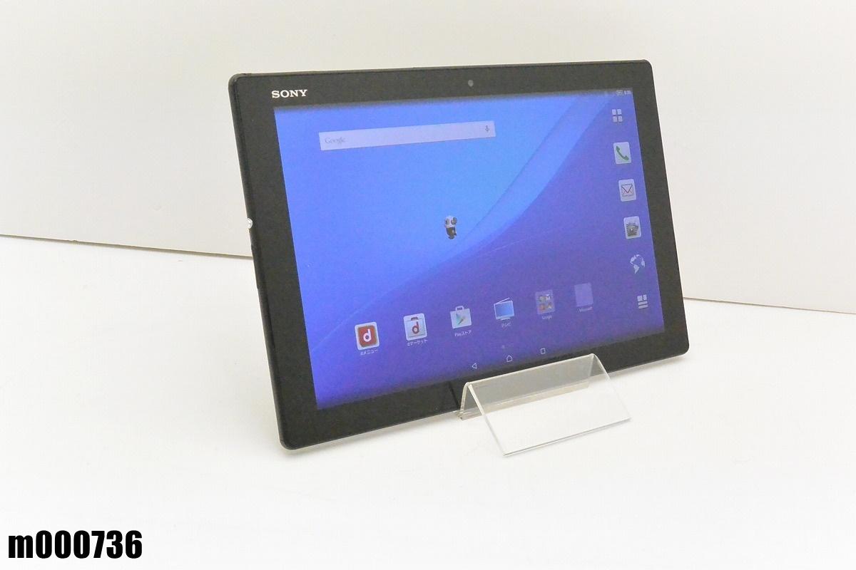 白ロム SIMロック解除済 SONY Xperia Z4 Tablet 32GB Android5.0.2 ブラック SO-05G 初期化済 【m000736】 【中古】【K20190326】