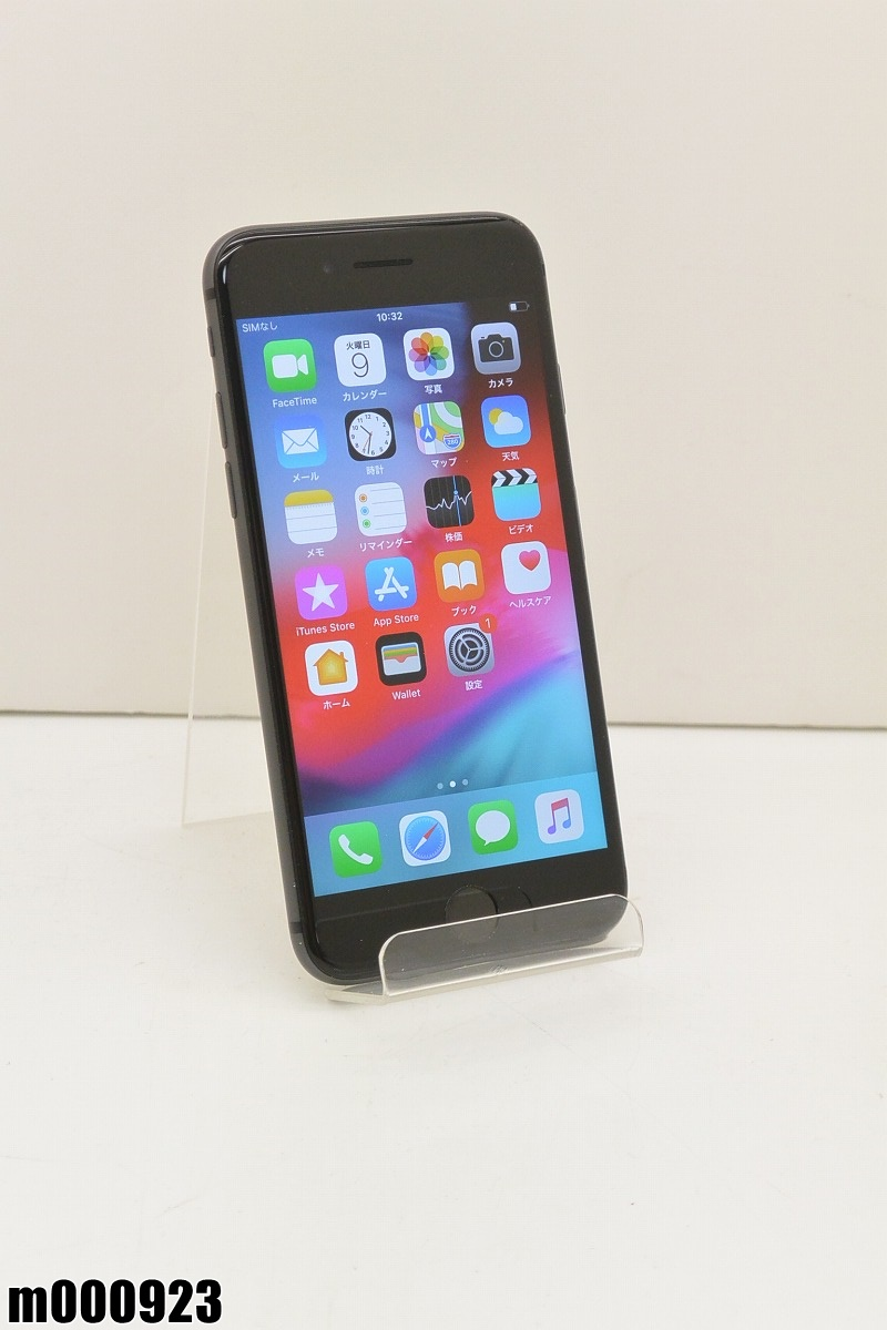 SIMフリー Apple iPhone 8 256GB iOS12.1.3 Space Gray MQ842J/A 初期化済 【m000923】 【中古】【K20190410】