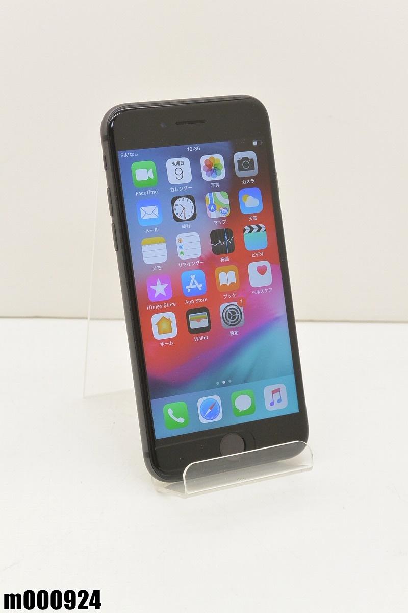 白ロム SIMロック解除済 Apple iPhone 8 256GB iOS12.1.3 Space Gray MQ842J/A 初期化済 【m000924】 【中古】【K20190410】