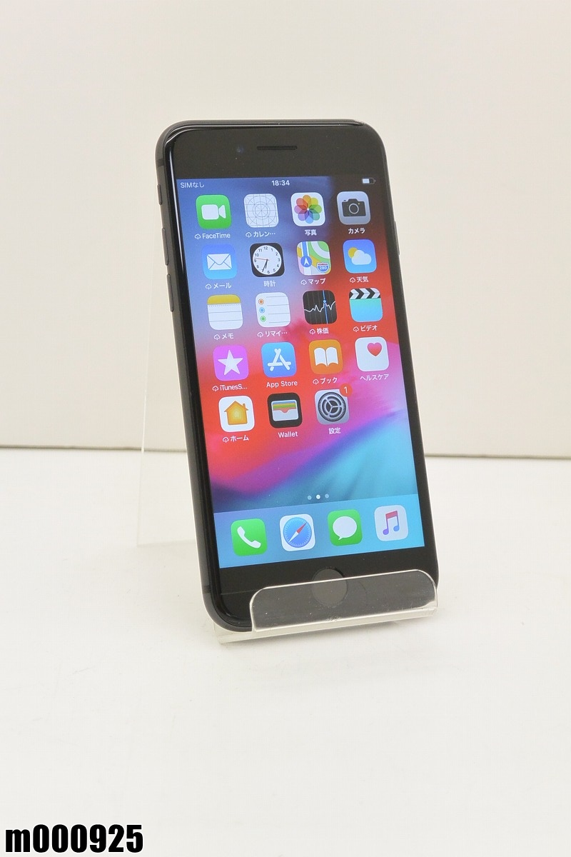 白ロム SIMロック解除済 Apple iPhone 8 256GB iOS12.1.3 Space Gray MQ842J/A 初期化済 【m000925】 【中古】【K20190410】