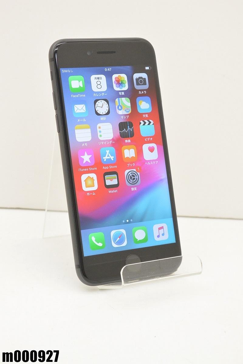 白ロム SIMロック解除済 Apple iPhone 8 256GB iOS12.1.3 Space Gray MQ842J/A 初期化済 【m000927】 【中古】【K20190410】