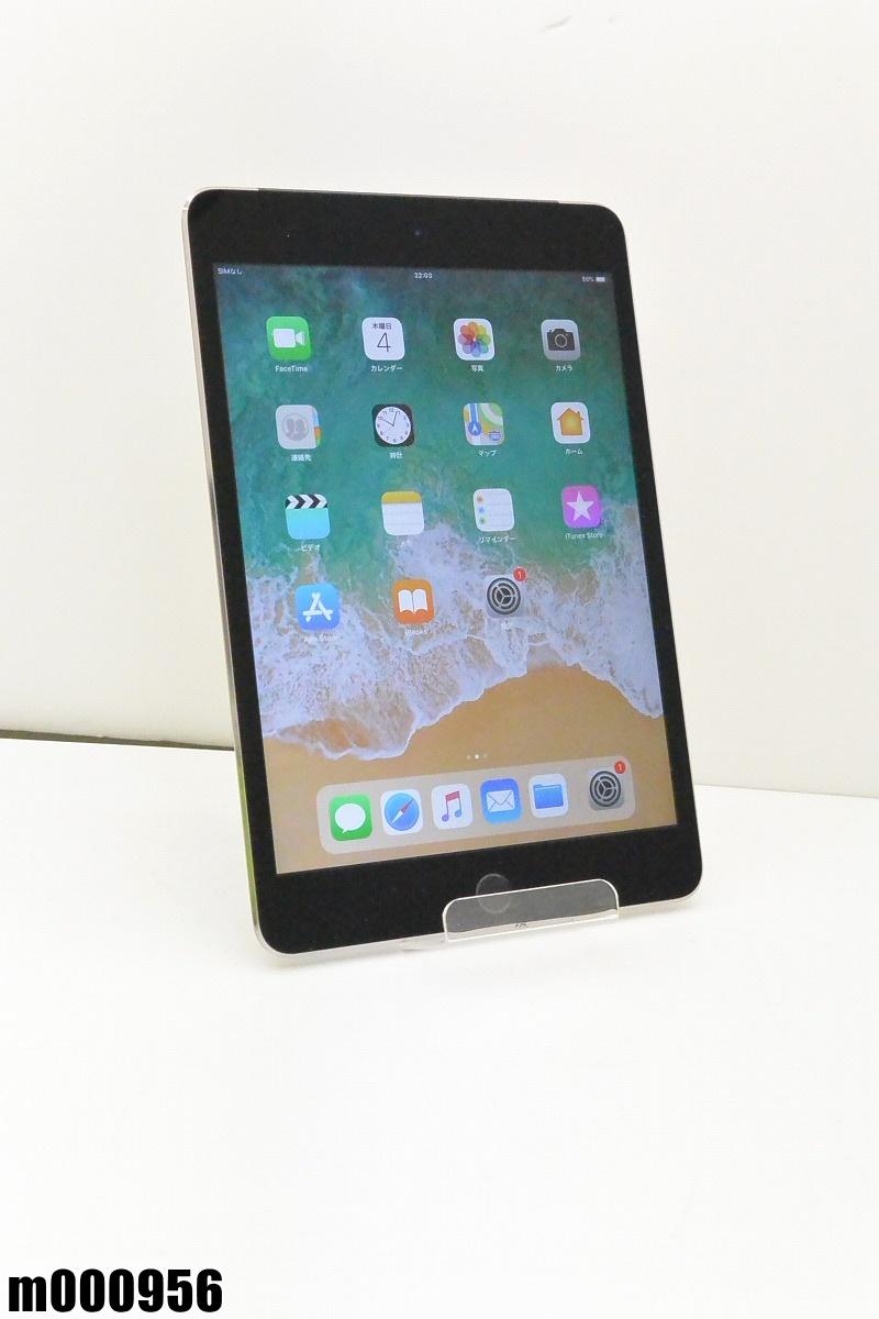 白ロム au Apple iPad mini 4+Cellular 64GB iOS11.4.1 Space Gray MK722J/A 初期化済 【m000956】 【中古】【K20190409】