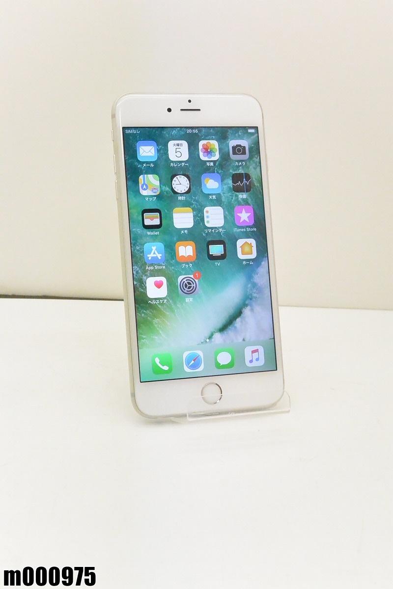 白ロム au Apple iPhone 6s Plus 32GB iOS12.2 Silver MN2W2J/A 初期化済 【m000975】 【中古】【K20190410】