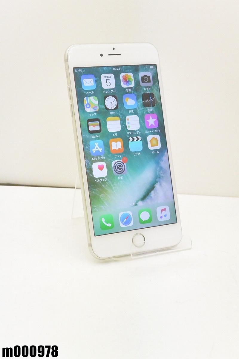 白ロム au Apple iPhone 6s Plus 32GB iOS12.2 Silver MN2W2J/A 初期化済 【m000978】 【中古】【K20190410】