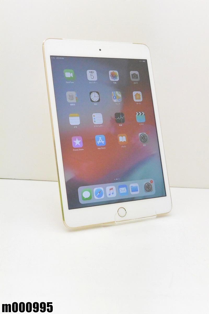 白ロム au Apple iPad mini 3+Cellular 64GB iOS12.0.1 ゴールド MGYN2J/A 初期化済 【m000995】 【中古】【K20190410】
