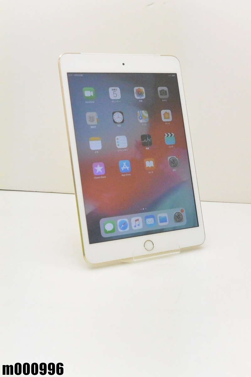 白ロム au Apple iPad mini 3+Cellular 64GB iOS12.0.1 ゴールド MGYN2J/A 初期化済 【m000996】 【中古】【K20190410】