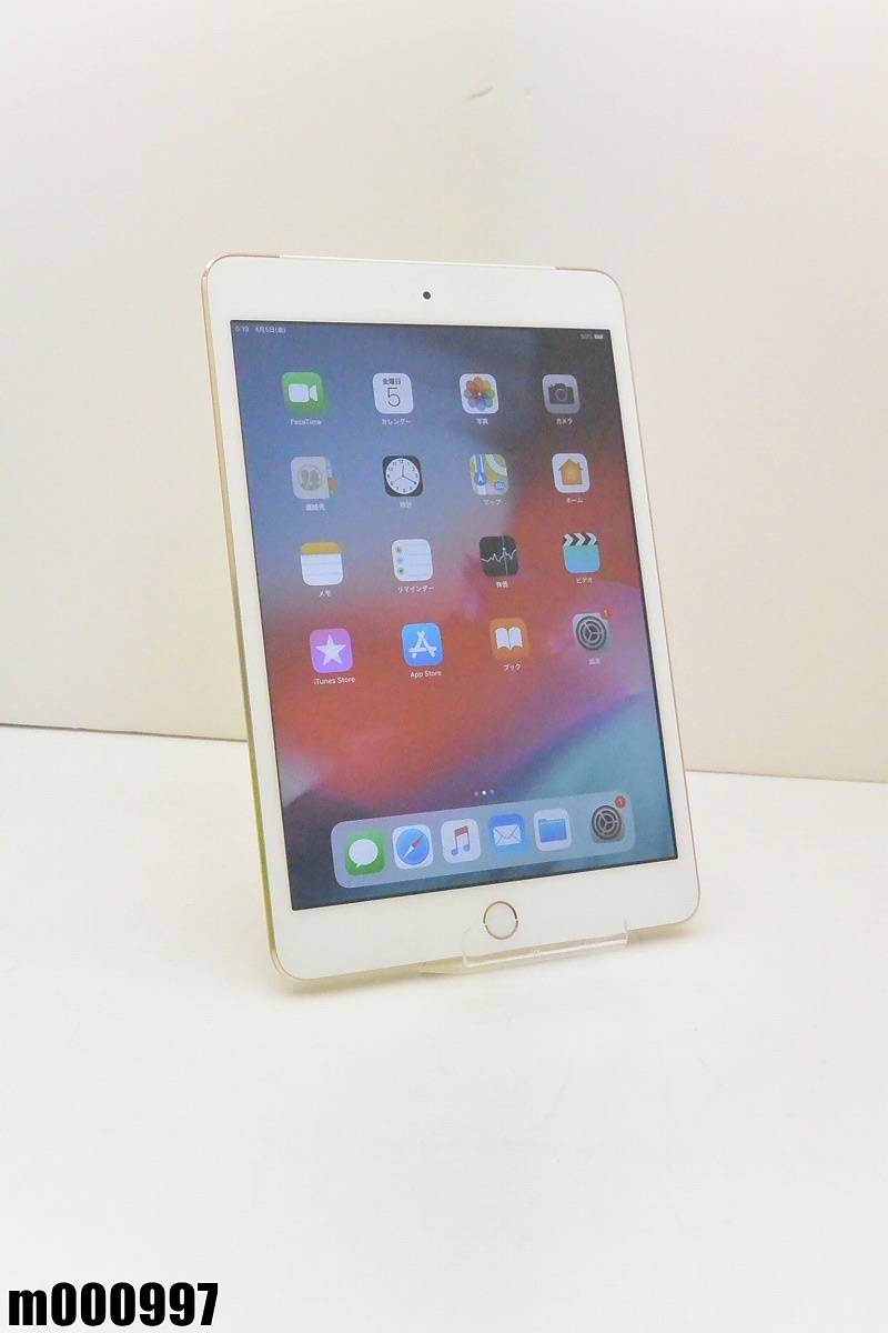 白ロム au Apple iPad mini 3+Cellular 64GB iOS12.0.1 ゴールド NGYN2J/A 初期化済 【m000997】 【中古】【K20190410】
