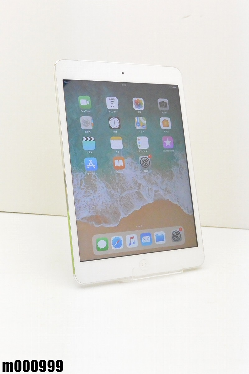 白ロム docomo Apple iPad mini 2+Cellular 64GB iOS11.0.3 シルバー ME832J/A 初期化済 【m000999】 【中古】【K20190410】
