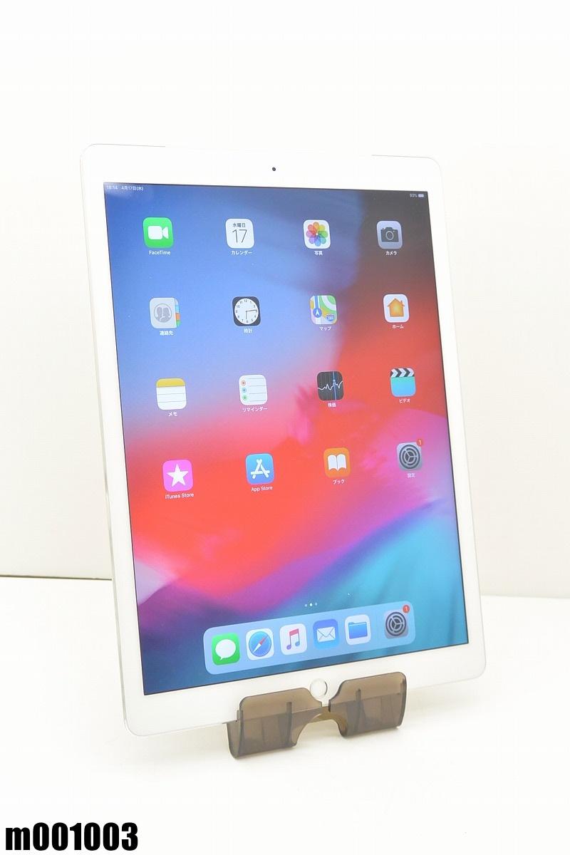 白ロム SoftBank Apple iPad Pro (初代) 128GB iOS12.2 シルバー ML2J2J/A 初期化済 【m001003】 【中古】【K20190420】