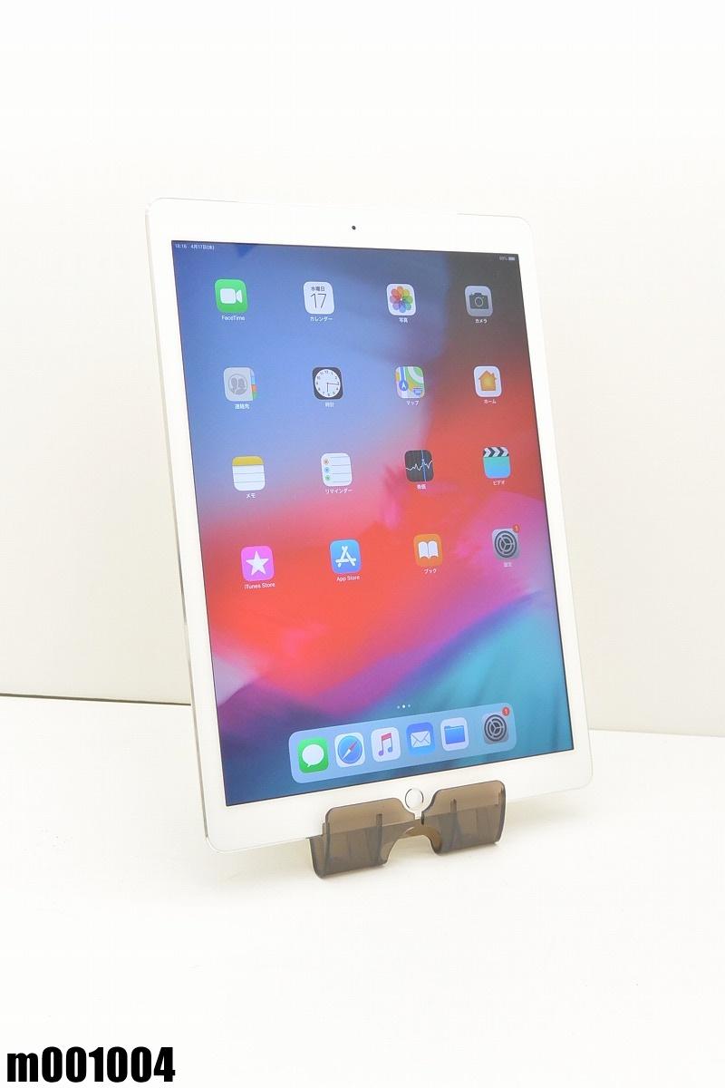 白ロム SoftBank Apple iPad Pro (初代) 128GB iOS12.2 シルバー ML2J2J/A 初期化済 【m001004】 【中古】【K20190420】