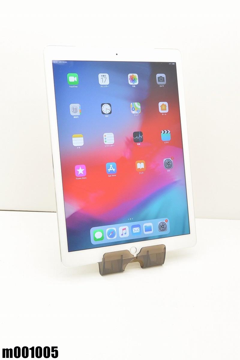 白ロム SoftBank Apple iPad Pro (初代) 128GB iOS12.2 シルバー ML2J2J/A 初期化済 【m001005】 【中古】【K20190420】