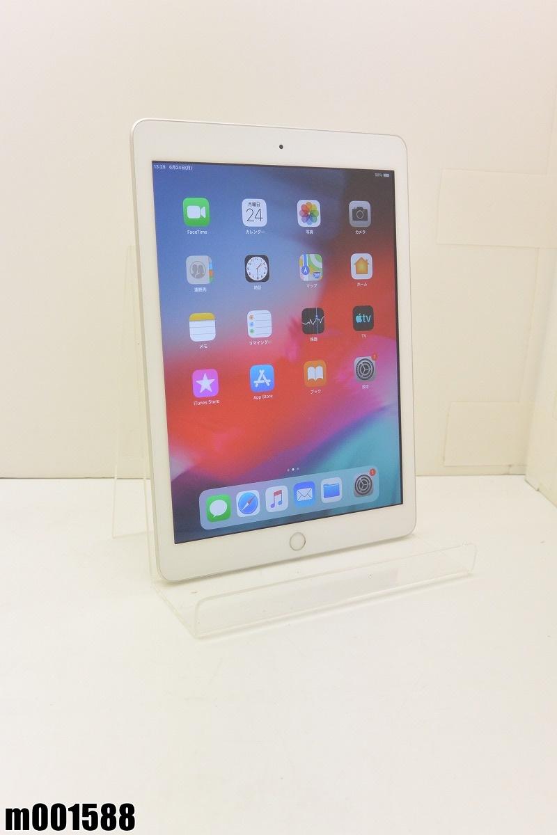 Wi-Fiモデル Apple iPad(第5世代) 32GB iOS12..3.1 Silver MP2G2J/A 初期化済 【m001588】 【中古】【K20190625】