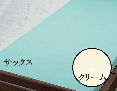 【ウェルファン】トリコットマットレス用 ニット防水シーツ[床周り・衣類/防水シーツ/介護](9450)