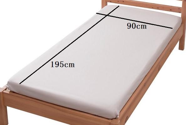 【ウェルファン】スムース透湿ボックス型防水シーツ[床周り・衣類/防水シーツ/介護](9489)