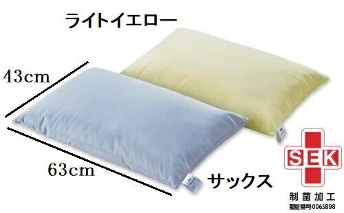 【マルゼン】ヴィスコフロート ソフトピロー(フワリ)[床周り・衣類/パッド・枕・布団/介護](146040)