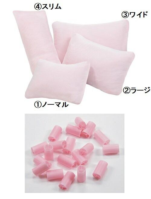 【モルテン】ピーチ ワイドタイプ[床周り・衣類/パッド・枕・布団/介護](631206)