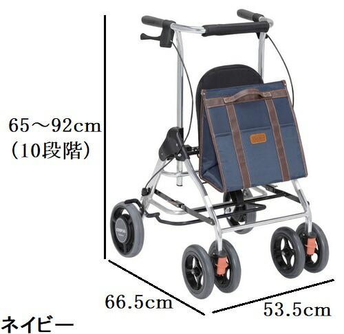 【幸和製作所】テイコブ リトルR(HS05R)【送料無料】(306580)