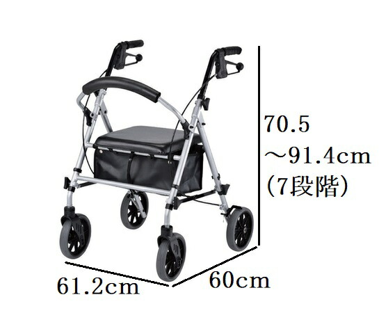 【ウェルケアバンク】四輪歩行補助車 newあゆむくん Mサイズ(V4209)【送料無料】(578011)