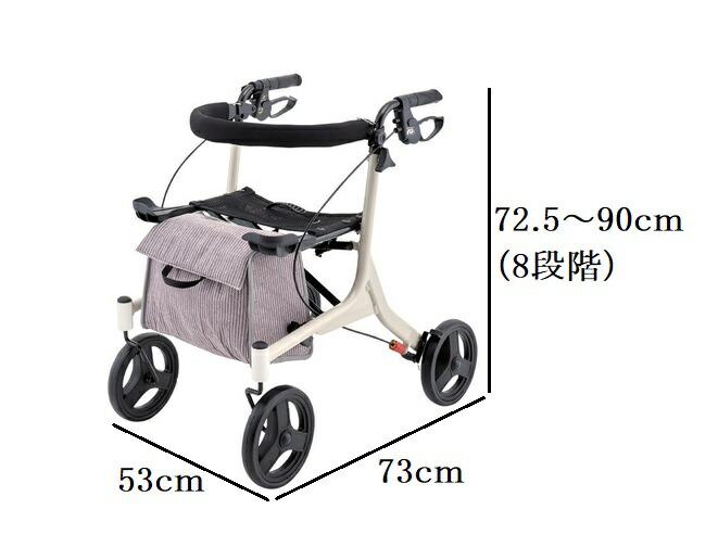 【アロン化成】安寿 歩行車ショッピングターン(532-325)【送料無料】(402412)