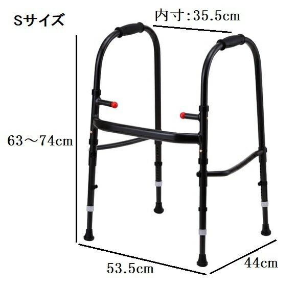 【田辺プレス】超軽量マグネシウム合金製歩行器MgウォーカーⅢ型【送料無料】(355533)