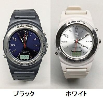 【東京信友】強力振動目覚まし腕時計 New Wake V[生活支援/視聴覚補助/介護](867540)