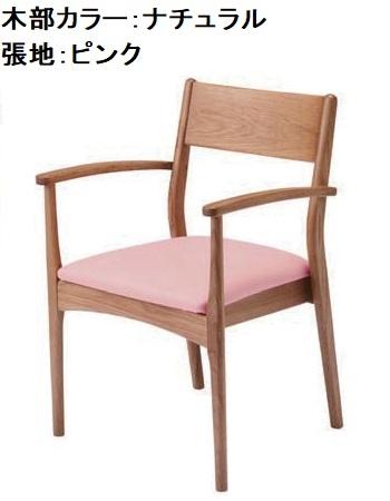 【コイズミファニテック】N1 全肘チェア(組立済)[施設関連/施設用家具/介護](754290)