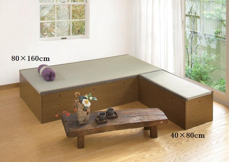 【極東産機】高床式ユニット畳「望」 60×160 ヘリ有 (要組立)[施設関連/施設用家具/介護](603009)