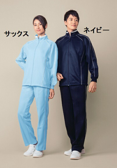 【自重堂】ハーフジャケット[施設関連/靴・衣類/介護](200010)
