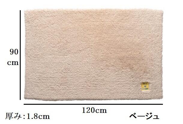 【オカ】乾度良好Ag+業務用バスマット(90×120cm)[施設関連/施設備品/介護](831188)