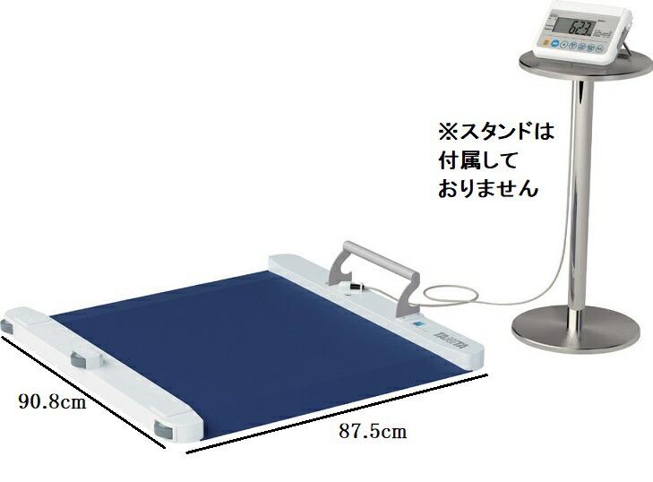 【タニタ】車いす体重計 PW-650A[施設関連/測定器/診察用具/介護](878029)