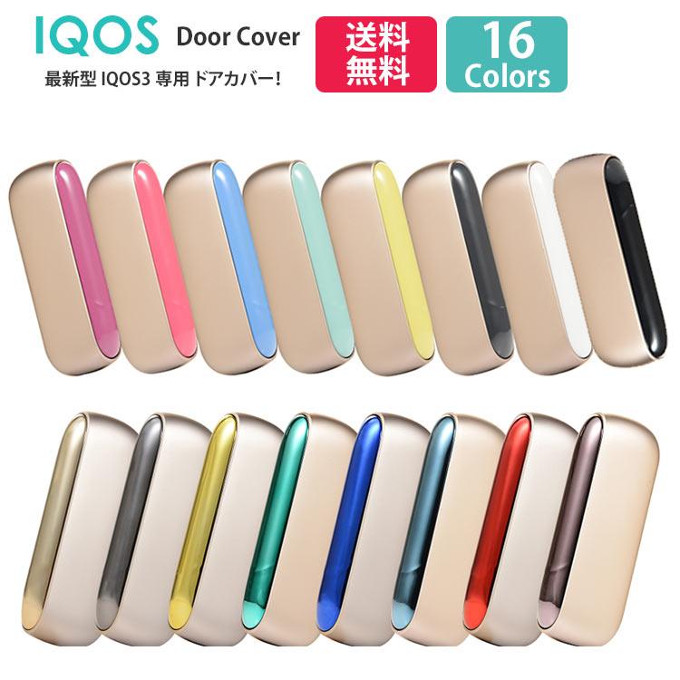 コンビニ iqos3 duo IQOS3DUO(デュオ)の購入方法。どこで購入できる?コンビニでも買える?