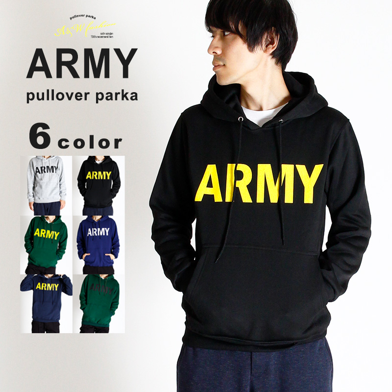 b2e945e7edf All ARMY parka pullover six colors [men gap Dis trainer sweat shirt clothes  back raising ...