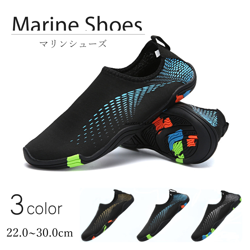 d0a4b36174 All three colors of Malin shoes water shoes unisex summer land and water  for two uses aqua shoes beach sandal black  the resort aqua walking walk  that I do ...