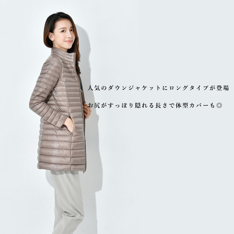 7667c984be1 Light weight, warmth worth, slim! A long type is an appearance to a popular down  jacket♪ The down jacket which grants all the hope of the woman.