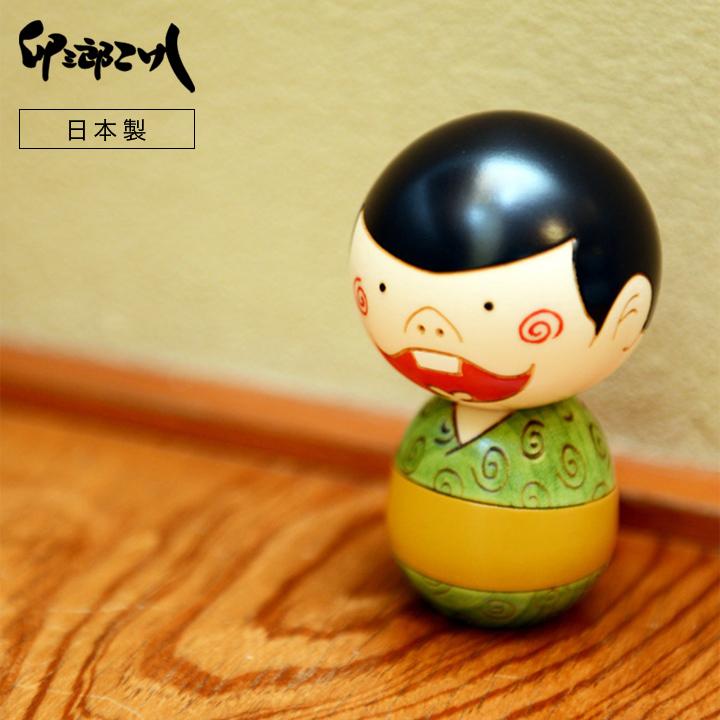 本物 お誕生日や父の日などの贈り物にいかがですか? 卯三郎こけし バカボン こけし 木製 日本製 手作り プレゼント キャラクター 孫の日 絶品 インテリア 誕生日 父の日 お祝い