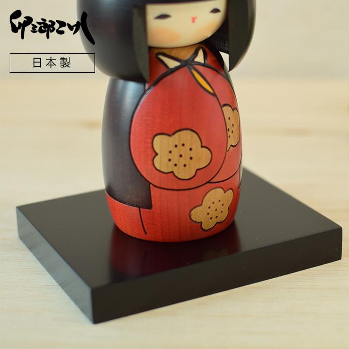 お人形をもっと魅力的に見せる 何にでも合うシンプルアイテム 卯三郎こけし こけし台 4号 予約 新作 人気 日本製 手作り インテリア シンプル 台 ギフト ブラック プレゼント 飾り台 贈り物 こけし セット 黒
