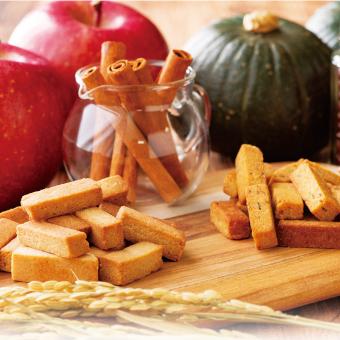 米粉で作ったグルテンフリーのマクロビクッキー マクロビクッキー グルテンフリー 米粉と米ぬかのビスコッティ 選べる 4袋セット 2020A W新作送料無料 アップルシナモン かぼちゃあずき 低価格化 卵 小麦 乳製品 不使用