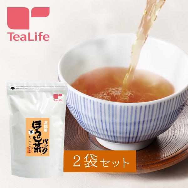 ほうじ茶 豪華な ほうじ お茶 ティーバッグ 日本茶 徳用 大容量 正規品スーパーSALE×店内全品キャンペーン 健康 ティーライフ すっきり パック 100個入 ホット 便利 アイス ほうじ茶ラテ 焙じ茶 2袋セット