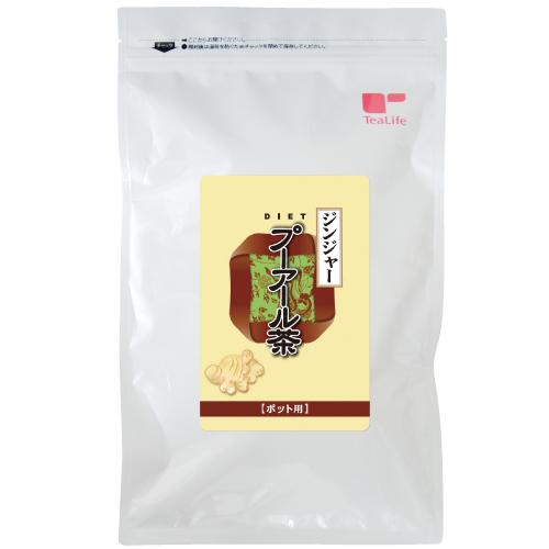 Gingerdayettpoo Earl tea (black tea) pot for 30 with 10P11Apr15