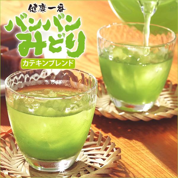 健康一番  棒棒绿茶  (40包)