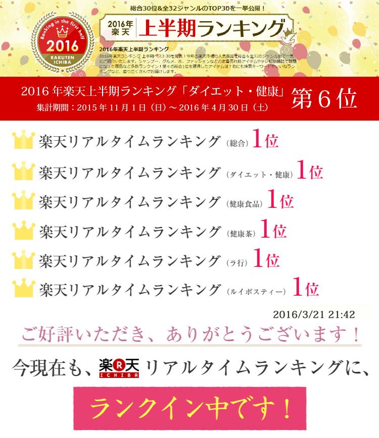 Rooibos 300 g (3 g tea bags x 100)/Rooibos / Rooibos Tea Pack / Health Tea / Diet / Maternity  / Non-Caffeine / Zero-Calorie /ルイボスティー