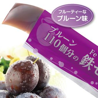 ビタミンプラスで効率よく鉄補給 鉄分 ゼリー プルーン110個分の鉄ゼリー 日本最大級の品揃え ビタミンプラス 30本入 鉄分補給 鉄ゼリー 女性 サプリメント 葉酸 子供 高価値 サプリ お菓子 ビタミン
