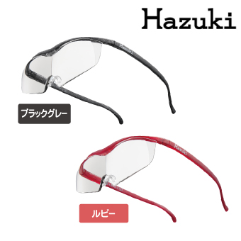 ハズキルーペ 正規品 ラージ(クリアレンズ)各種 HAZUKI メガネ型拡大鏡